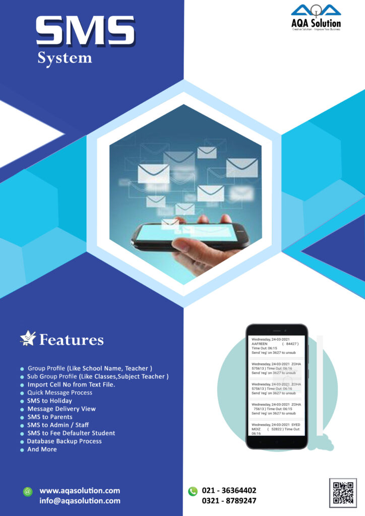 ERP Cloud Software Sms System
